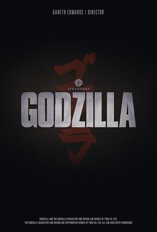 Godzilla Comic 2012
